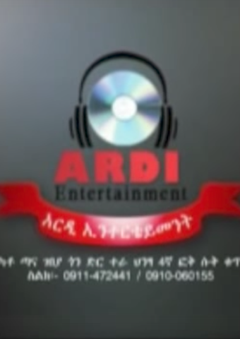 Ardi Entertainment