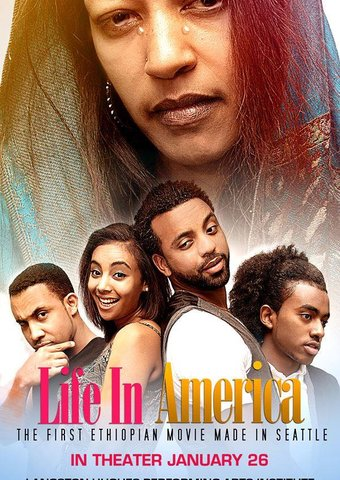 Ethiopian movie Life in America(2000) Poster