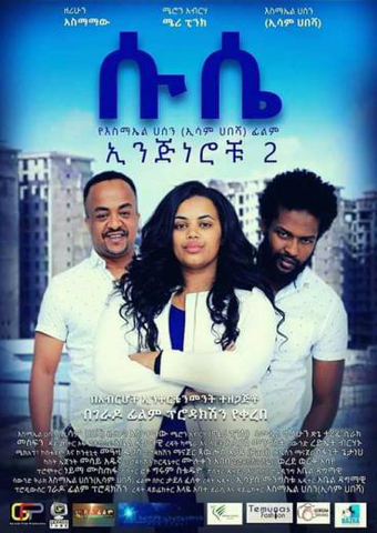 Ethiopian movie Suse Engineerochu 2(2019) Poster